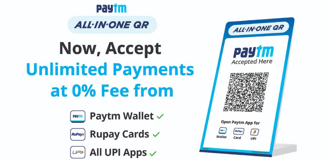 Introduces Paytm QR merchandising for merchant partners