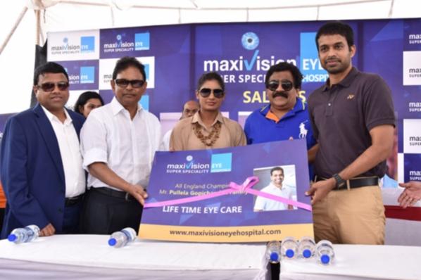 Maxivision felicitates Captain of Indian Women's National Cricket Team