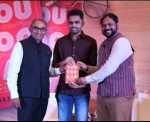 About 'YOU TOO CAN' Book Launch