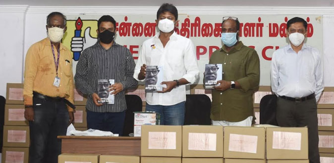 The Bless India charitable initiative to provide covid safety Kit to 15000 Frontline workers