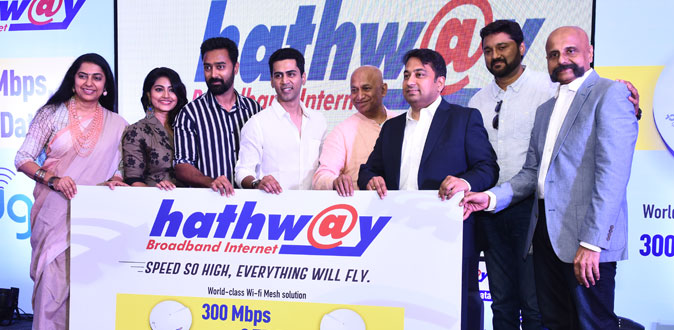 Hathway Broadband to provide 300 MBPS Speed, 2TB Data