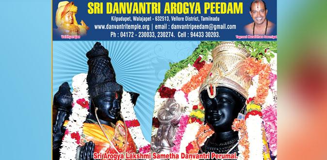 Sri Danvantri Arogya Peedam to organise 16 celestial weddings at one Platform
