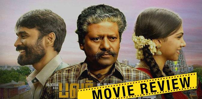 Vijay TV's Ayudha Pooja Special