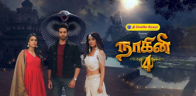 Naagini 4 launches on Monday, February 17
