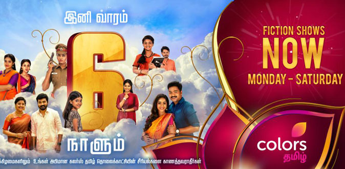 COLORS Tamil extends the fiction line-up from Monday to Saturday