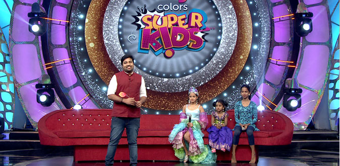 'Colors Super Kids' an Unique reality show for Talented kids
