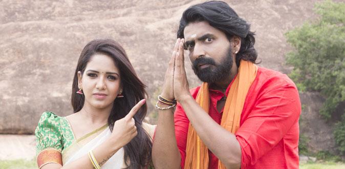 Vijay TV new serial 'CHINNATHAMBI'