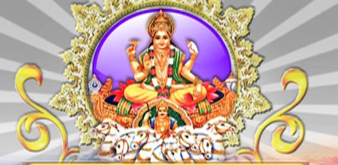 சங்கரா டிவியில் ஒளிபரப்பாகும் 'ஆதித்ய ஹ்ருதயம்'