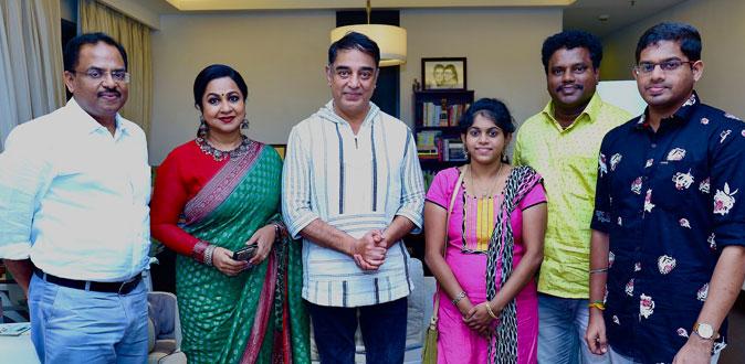 Kodeeswari Kousalya Kharthika meet Kamal Hassan