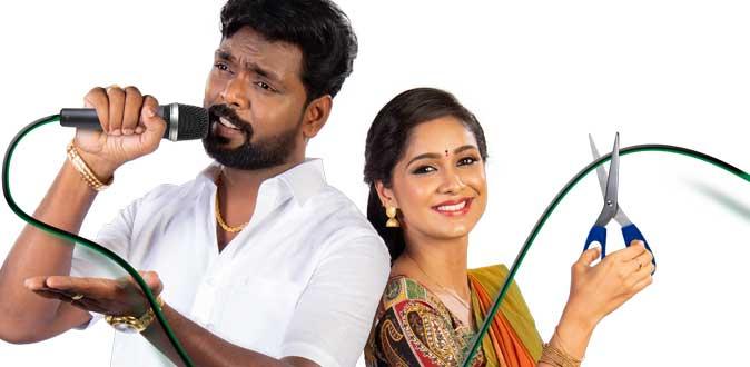 Vijay TV new serial 'Sundari Neeyum Sundaran Naanum'
