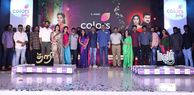 Colors Tamil launch two new serial 'Thari and 'Malar'