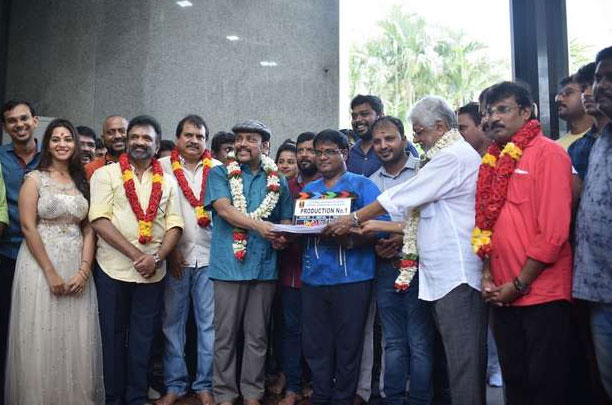 Nayae Peyae Movie Pooja
