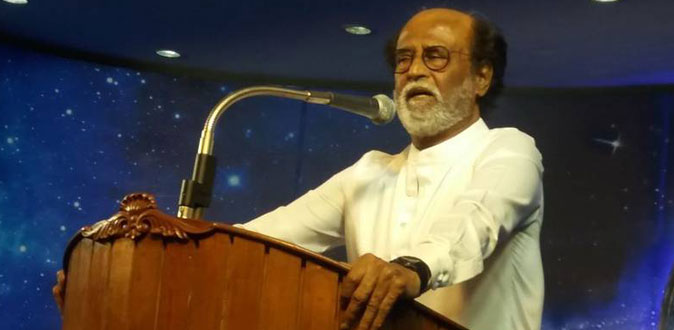 I will Start a New Party & Contest The Election - Say Rajinikanth