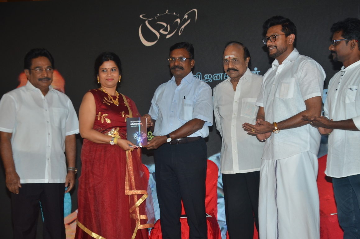 Poovarasi Award 2018 and Winmind Book Launch Event