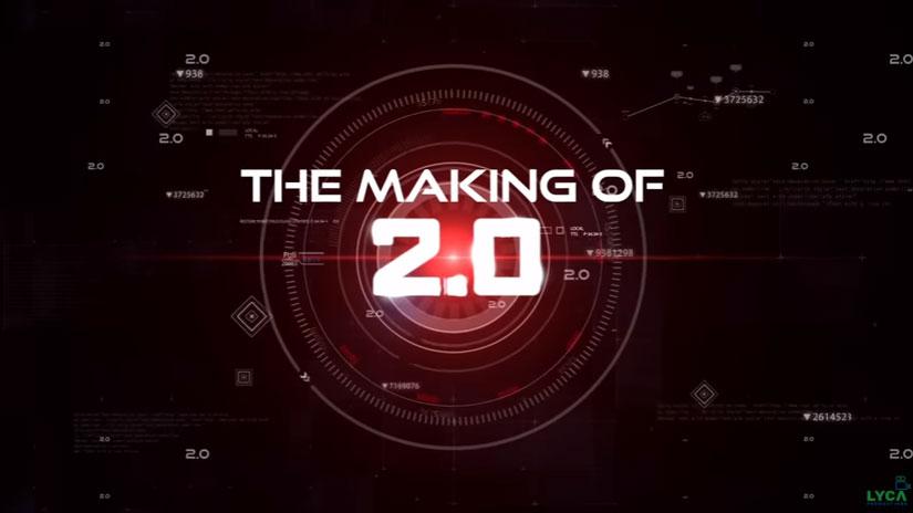 Making of 2.0