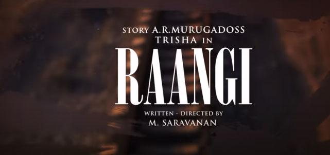 Paniththuli Lyric Video in Raangi
