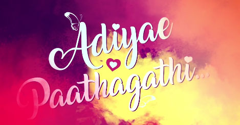 Adiyae Paathagathi Video Album Launch