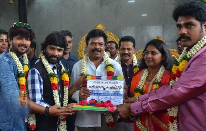 Karikkaattu Kuppam Movie Pooja Video