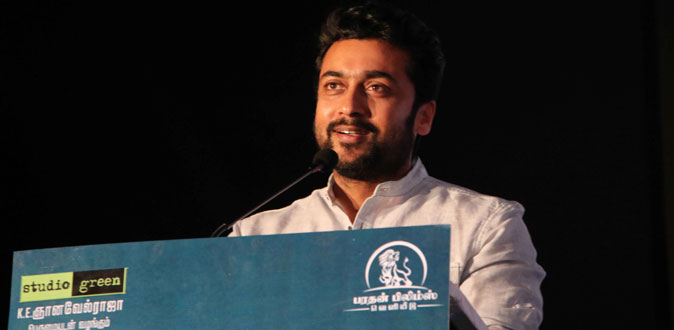 Surya speaks about 'TSK'