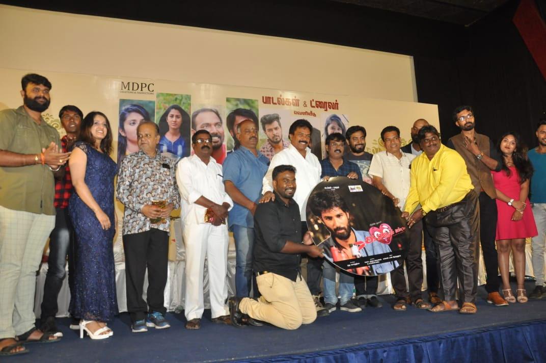 Kadhal Ambu Audio and Trailer Launch