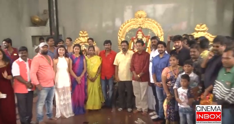 Udukkai Movie Pooja