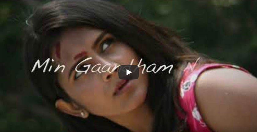 Kadamanparai Movie Video Song Yegantham Azhaigirathey