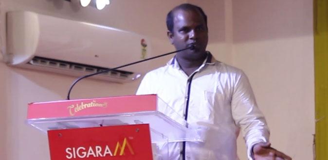 Aavaa Dingi Press Meet 2017