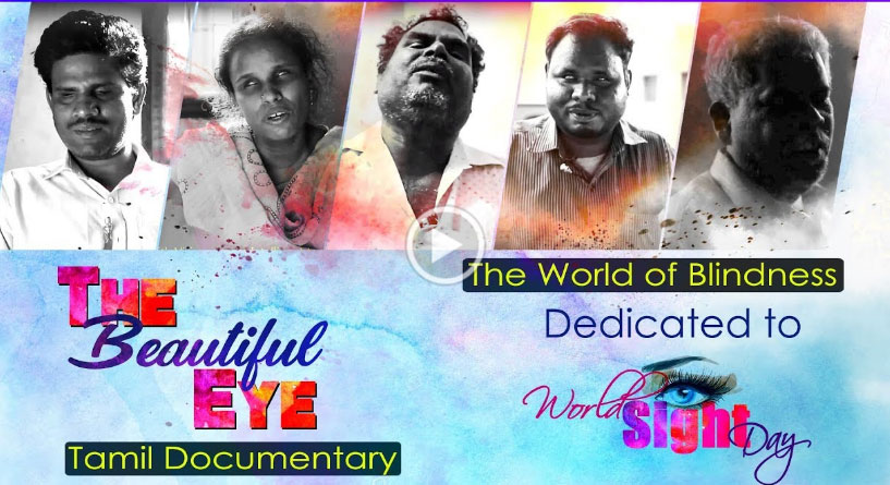 'The Beautiful Eye' Tamil Documentary