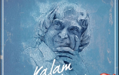 Kalam Salaam Music Video