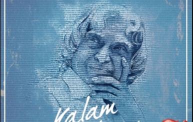 Kalam Salaam Music Video