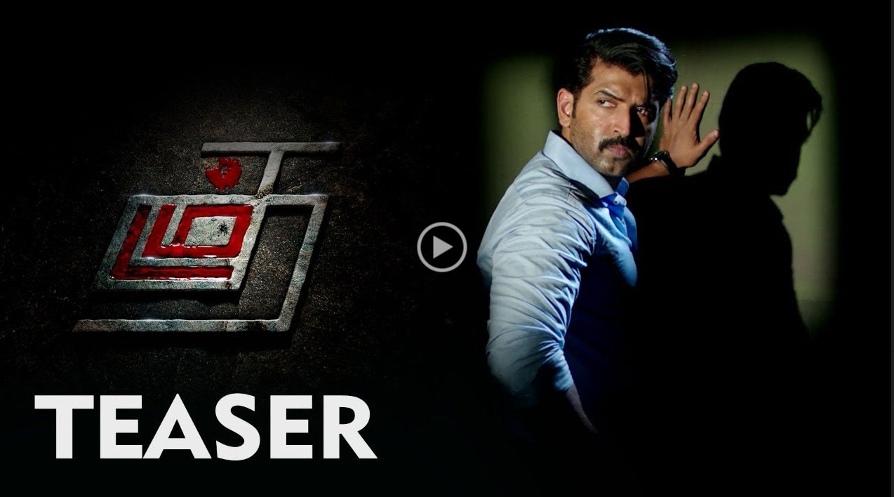 Thadam Movie Teaser