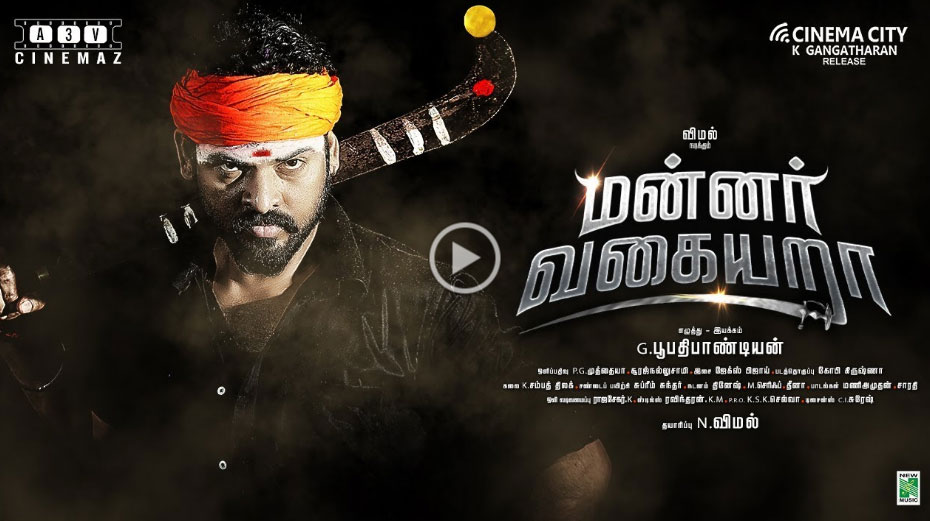 Mannar Vagaiyara Movie Teaser