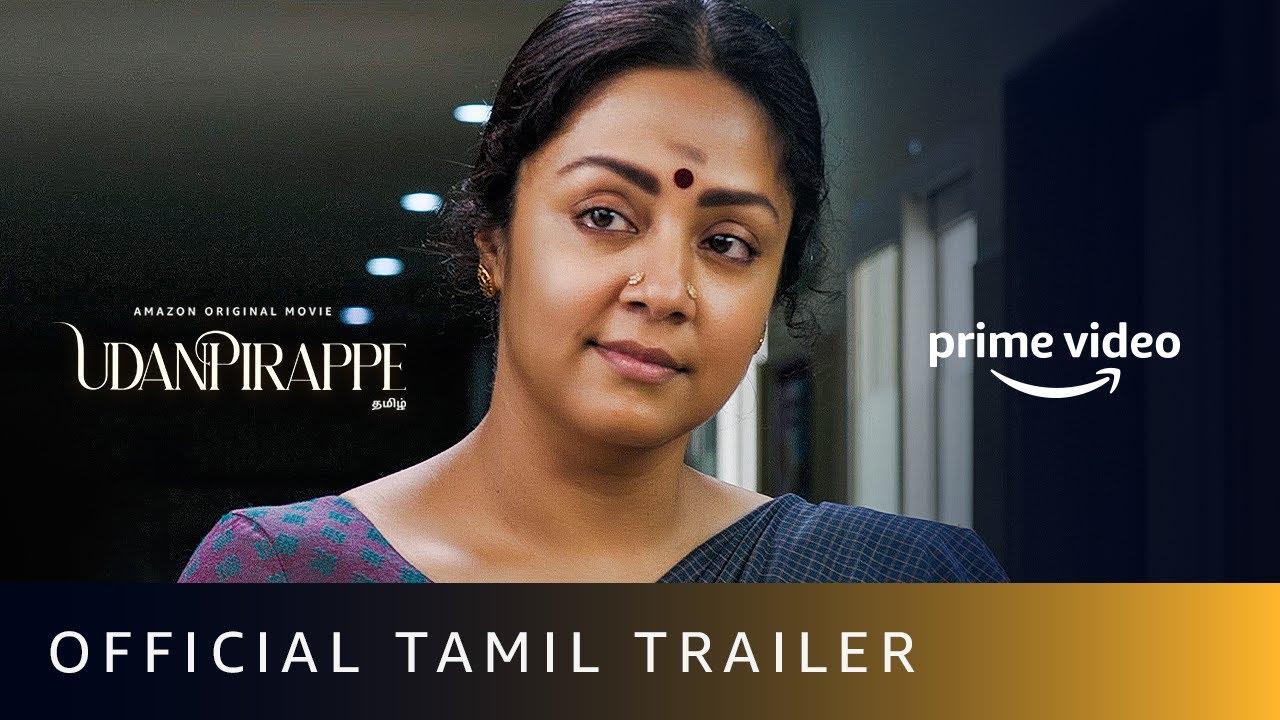 Udanpirappe Movie Official Trailer
