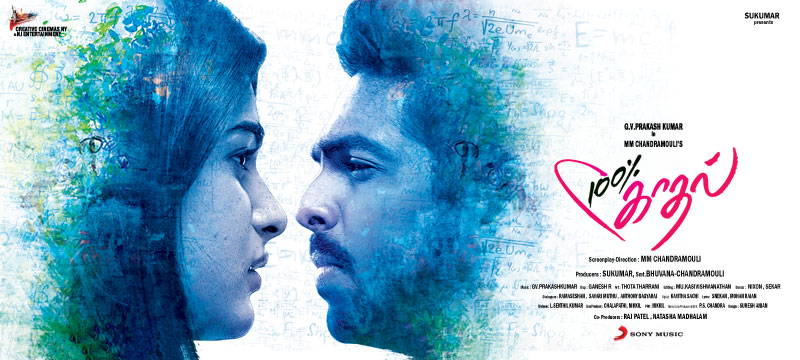 100% Kadhal Movie Official Trailer