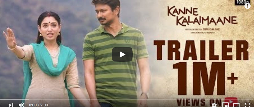 Kanne Kalaimaane Movie Trailer