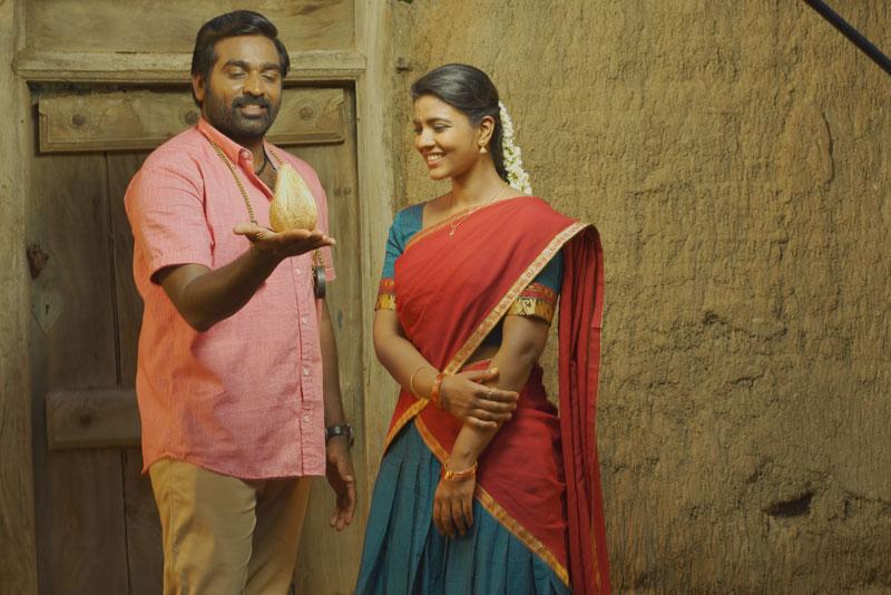 Ka Pae Ranasingam Trailer