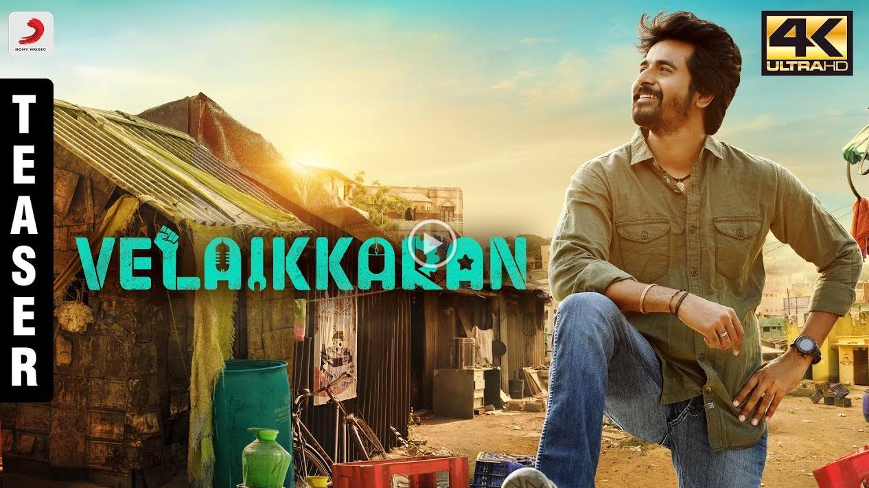 Velaikkaran Official Teaser