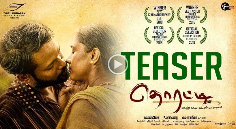 Thorati Movie Teaser
