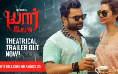 Yaarivan Theatrical Trailer