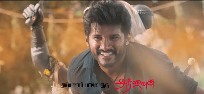 Padaiveeran Movie Official Trailer