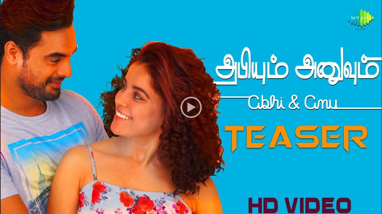 Abhiyum Anuvum Movie Official Teaser